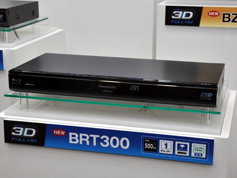 DMR-BRT300