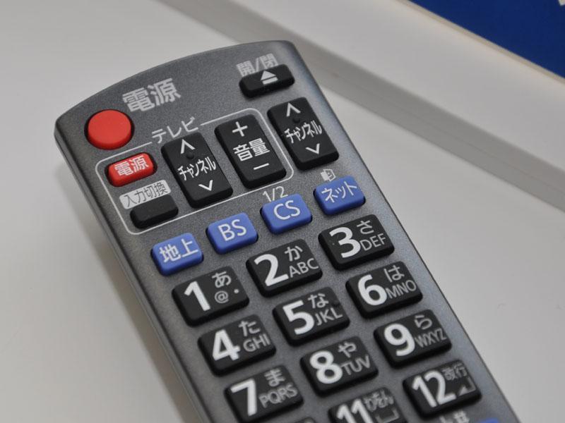 アクトビラ用のボタンなどを装備