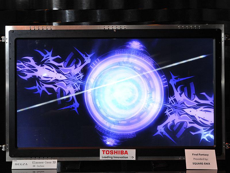 会場に参考展示された「グラスレス3Dレグザ」の56型モデル(試作機)