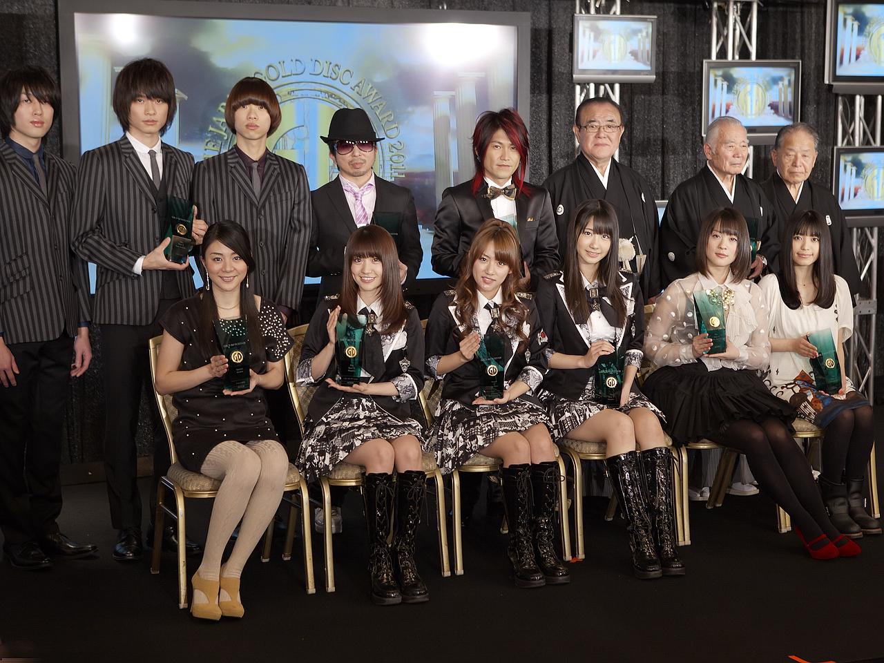 第25回日本ゴールドディスク大賞の受賞者