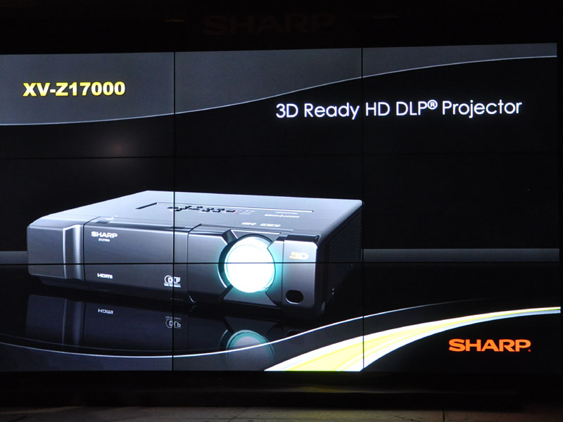 3Dプロジェクタ「XV-Z17000」
