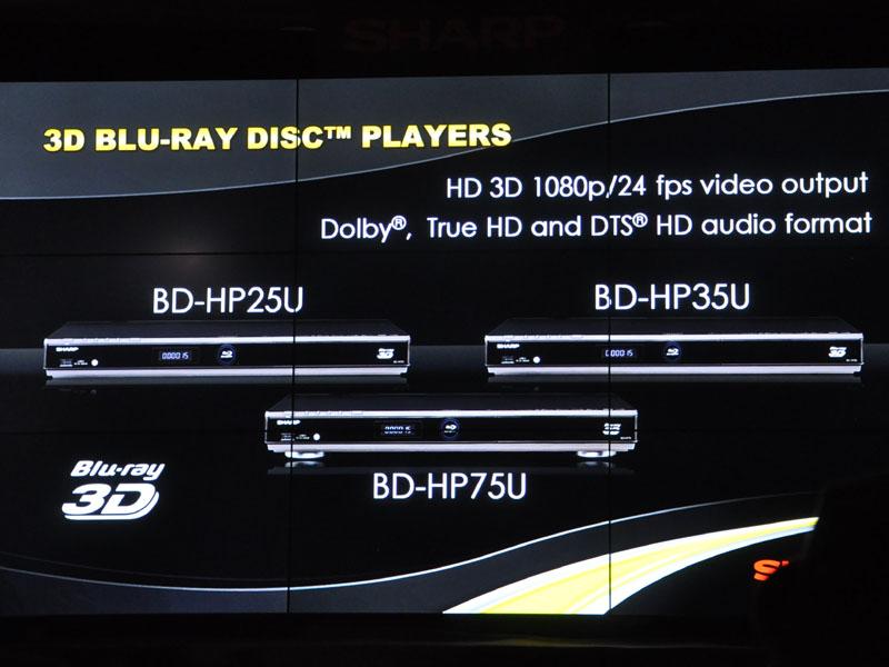 Netflixなどに対応したBlu-ray 3D対応BDプレーヤー3モデルも発売