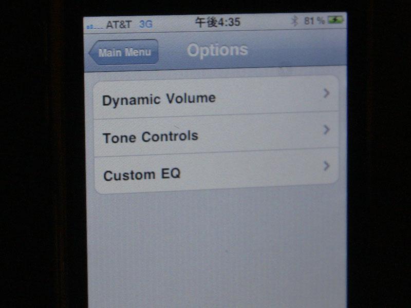Dynamic VolumeやTone Control、Custom EQが設定可能