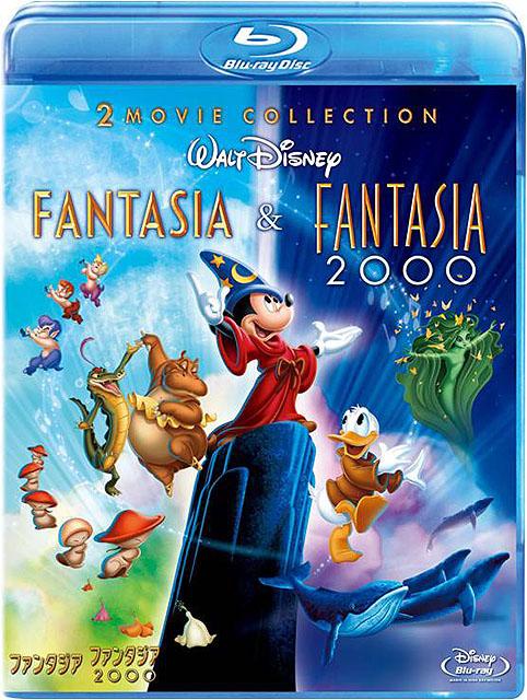 ファンタジア ダイヤモンド・コレクション&amp;ファンタジア2000 ブルーレイ・セット <BR><FONT size=1>(C)Disney</FONT>