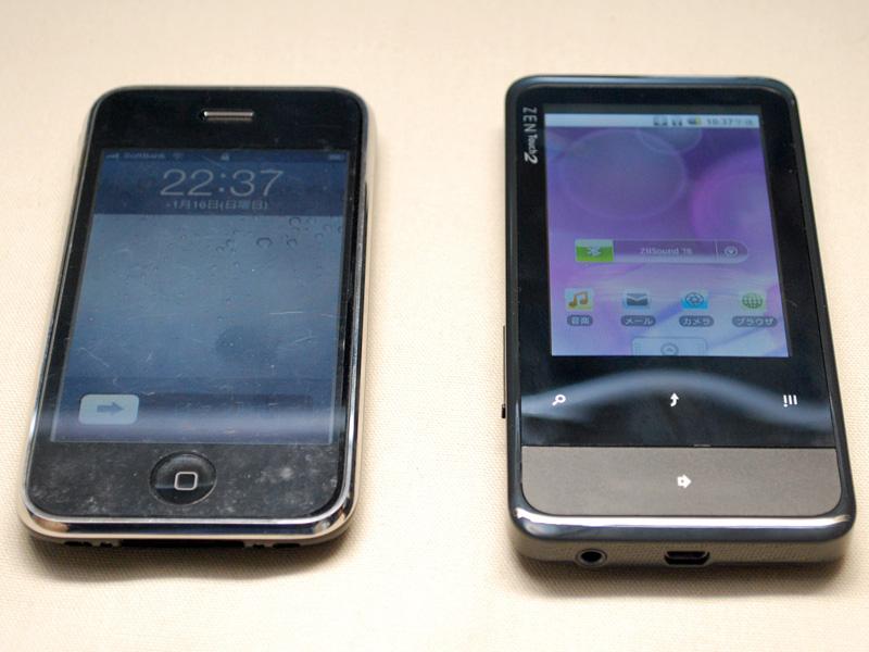 iPhone 3GS(左)と比較