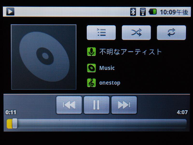 MIDI Format 1のマルチトラックのMIDIデータも再生できた