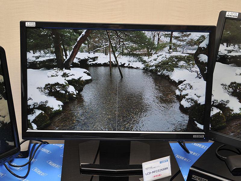 23型の「LCD-MF232XSBR」