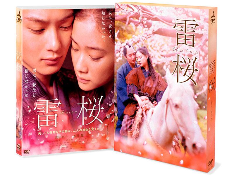 DVDメモリアル・エディション