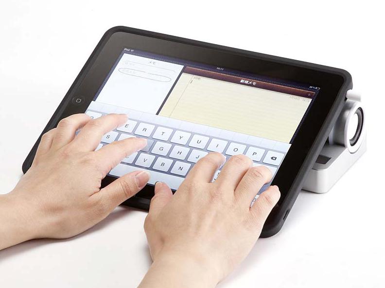 iPadを立て掛けて、キーボードを使える