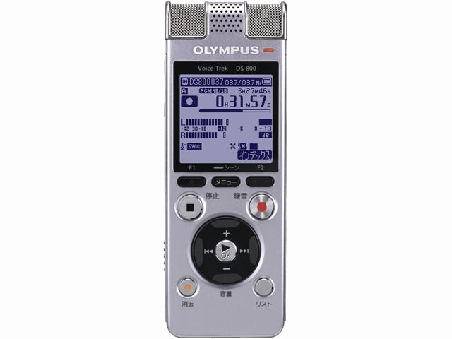 DS-800はシルバーのみ