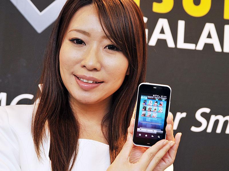 スマートフォンで「GALAPAGOS App for Smartphone」を起動させたところ