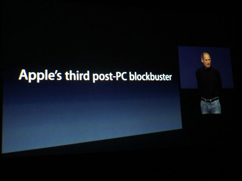 「アップルの第三のポストPC・ブロックバスター(大ヒット作)」を強調