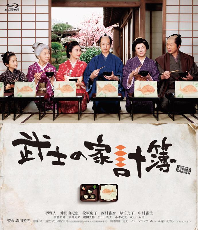 Blu-ray版