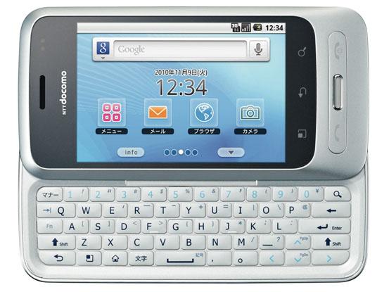 Optimus chat L-04C