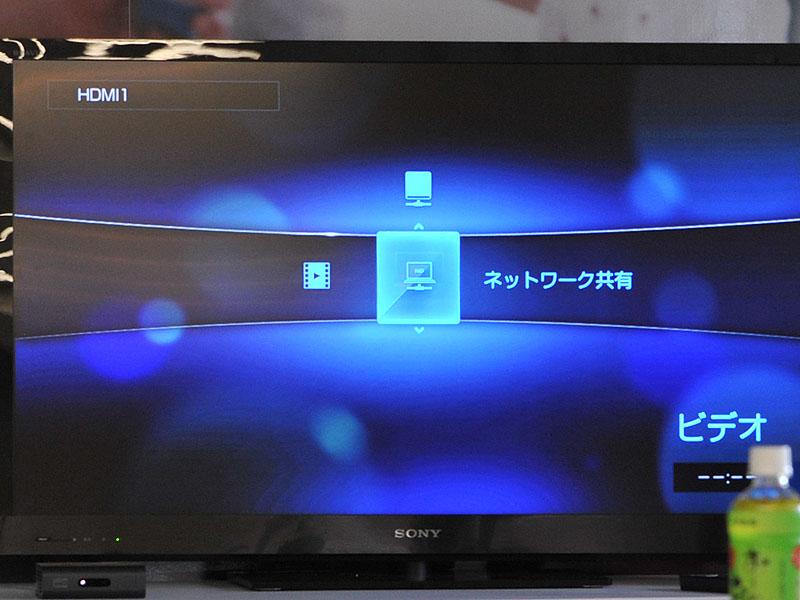 「WD TV Live」のUI。「WD TV Live Hub」とはデザインが異なる