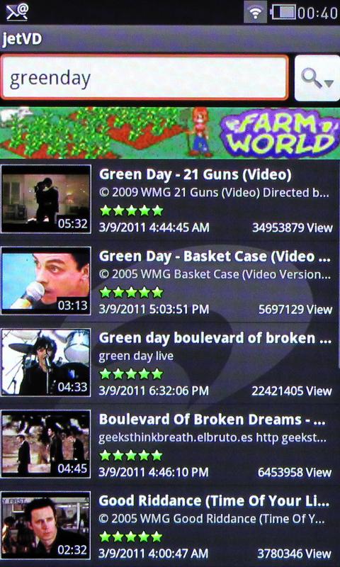 YouTube再生専用アプリ「JetVD」