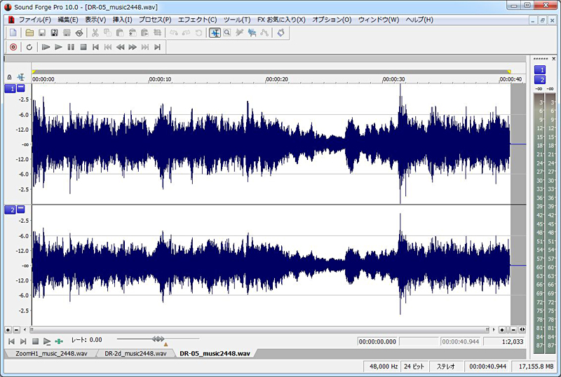 <CENTER>波形編集ソフトでの表示。左からDR-05、DR-2d、H1</CENTER>