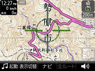 登山用のアウトドア地図