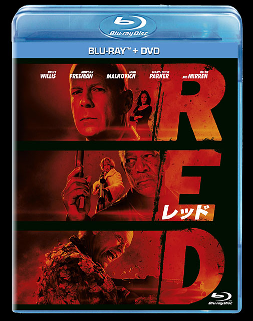 """RED/レッド ブルーレイ+DVDセット<font size=""""1"""">(C)2011 Summit Entertainment, LLC. All Rights Reserved.</font>"""