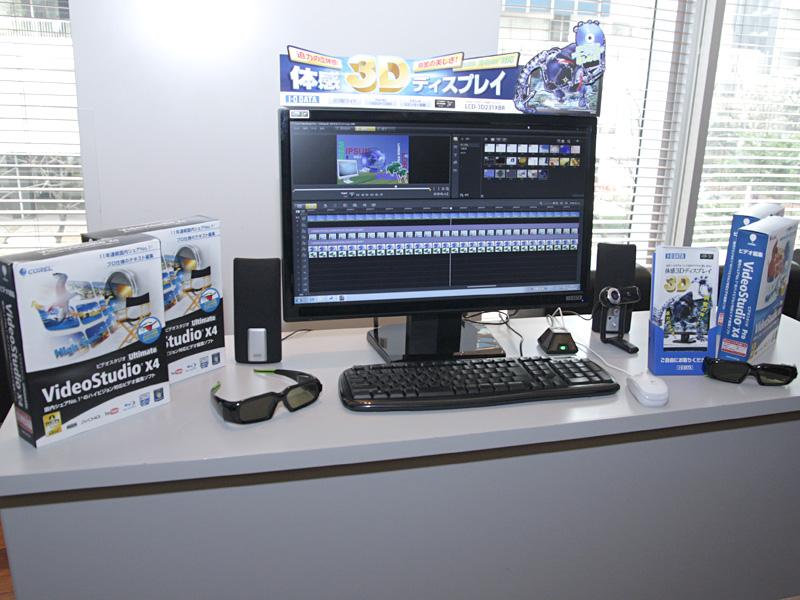 「VideoStudio Ultimate X4」(左)と「VideoStudio Pro X4」(右)のパッケージ