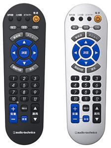 テレビ専用の「ATV-578D」は、番組表ボタンなども装備