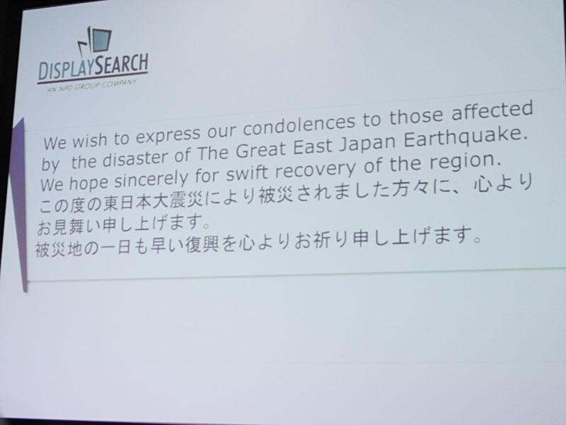 東日本大震災の被災者に、英語と日本語でメッセージ
