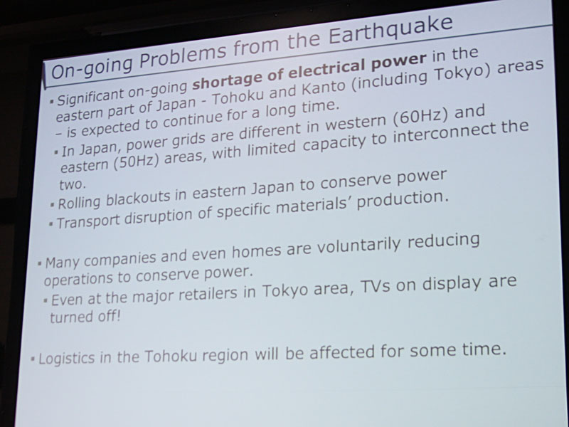 深刻な電力不足など、日本全体に与えられたインパクトを説明