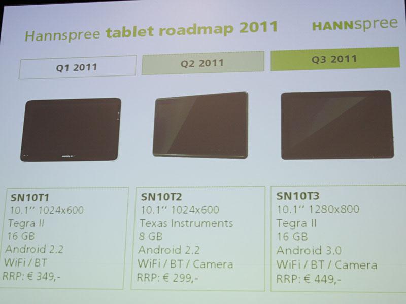 2011年発売予定のAndroidタブレット