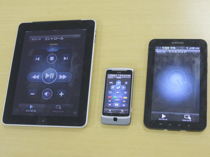 iPadやAndroid端末のアプリからPCのPowerDVDを操作可能