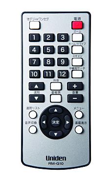 リモコンは小型化。新たに音量調整のボタンを搭載した