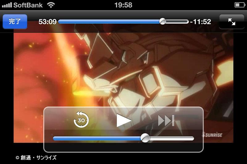 iOSで「機動戦士ガンダムUC episode1」を再生しているところ