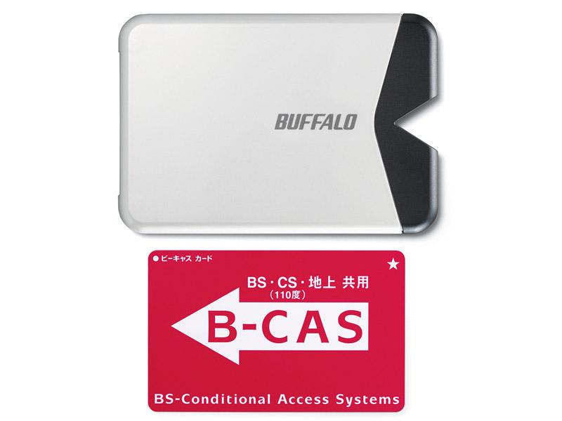 B-CASカードとのサイズ比較