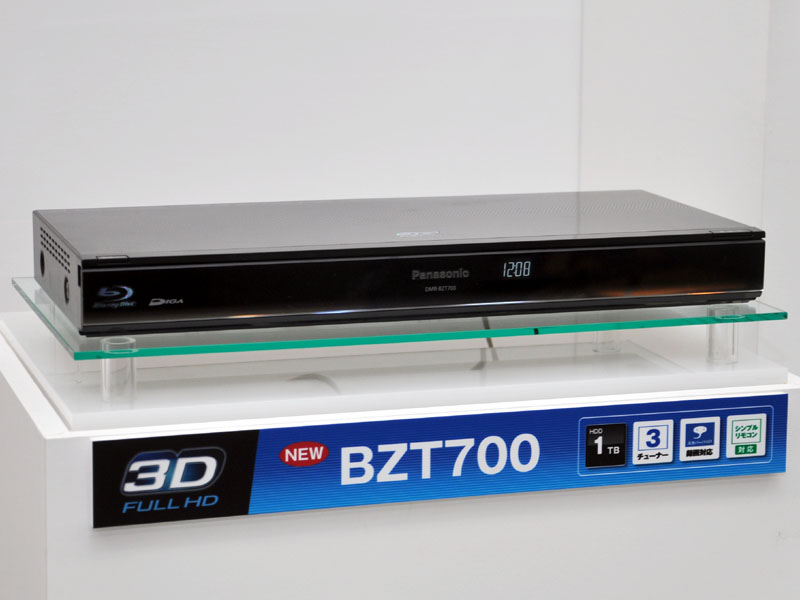 DMR-BZT700