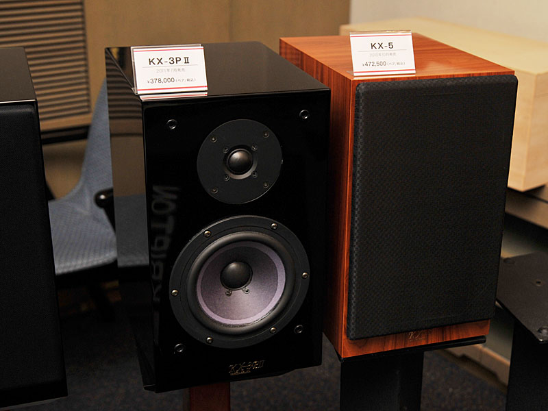左が新モデルの「KX-3PII」。右は上位モデル「KX-5」
