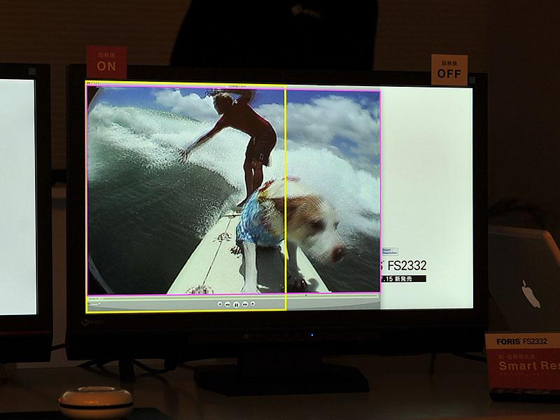 動画の表示サイズを変更しても、数秒で動画の新しい表示範囲を検出し、超解像処理を適用する