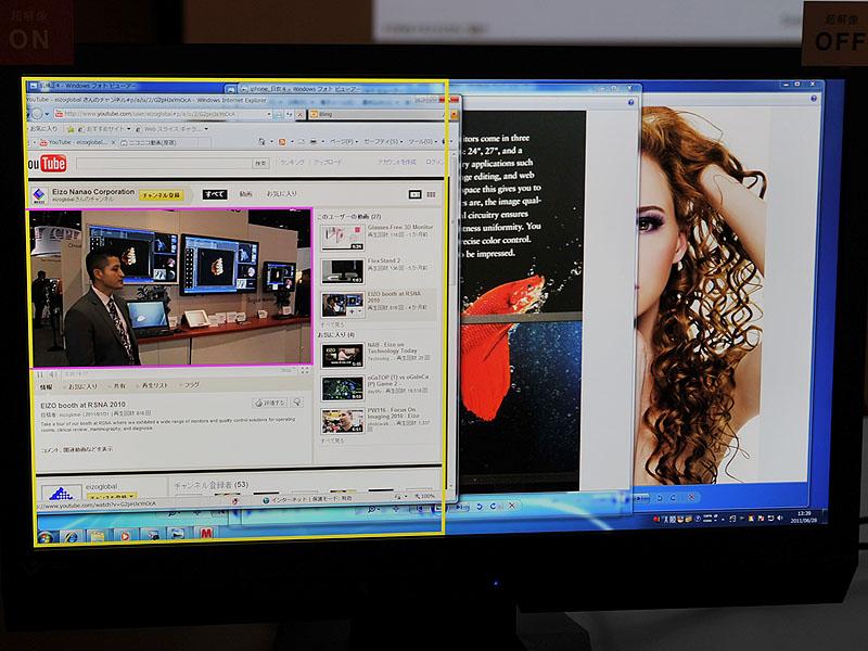 Webブラウザ埋め込み動画でも効果を発揮