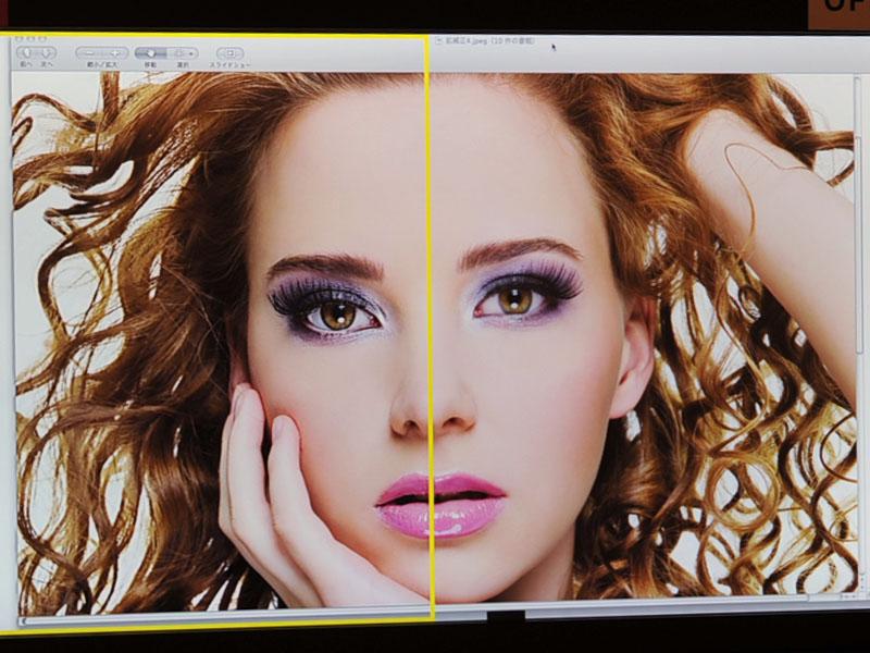 新モデルでは「肌補正」により、肌色を検出し、人間の顔だと判断。処理が必要以上にかかることを防いでいる。左側が適用後、右が適用前。不自然さが無いのに注目