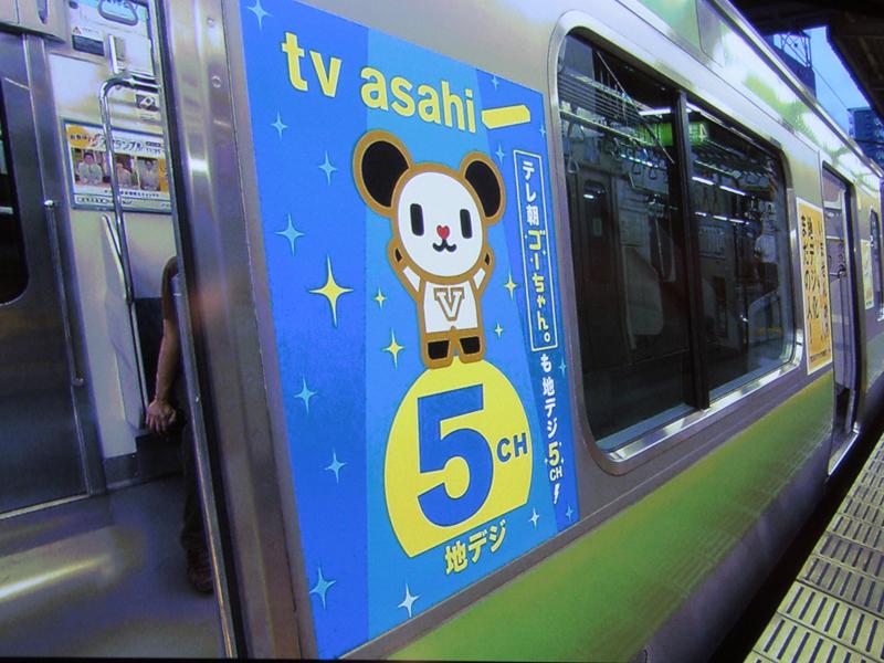 5号車はテレビ朝日