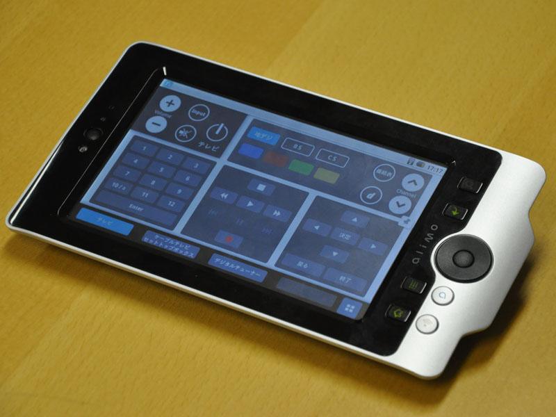 テレビやレコーダの据え置きリモコンとして利用できる