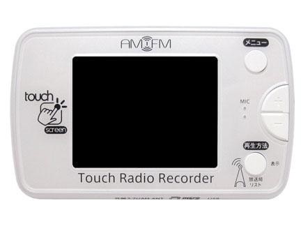 ポータブルFM/AMラジオレコーダ「DR-T1000」