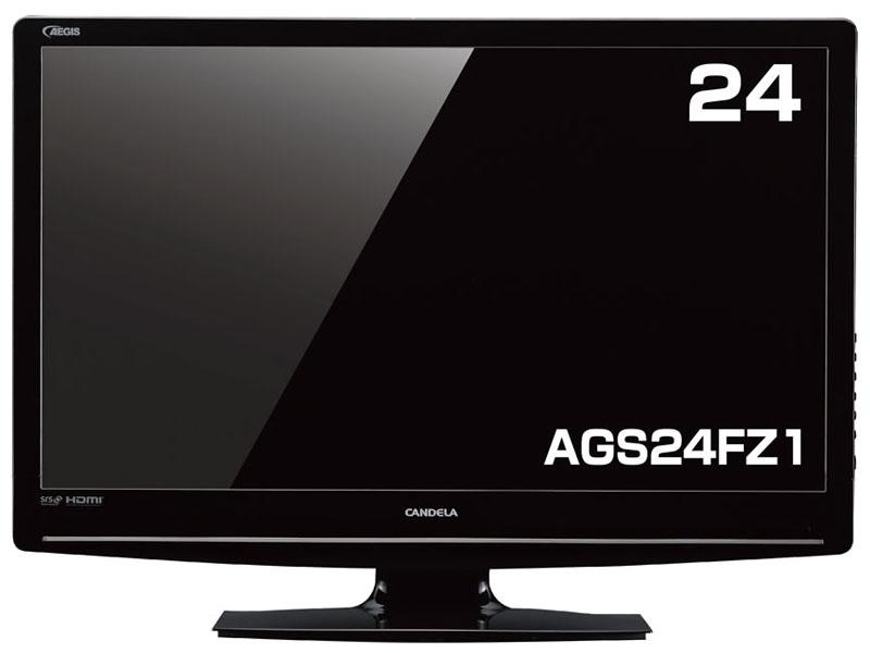 AGS24FZ1
