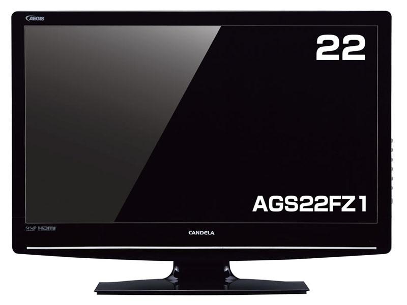 AGS22FZ1