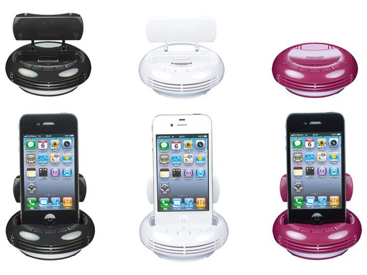 iPod/iPhone用「MXSP-U40」