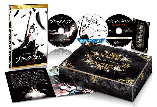 ブラック・スワン デラックスBOX 5000BOX数量限定<BR><FONT size=1>(C)2011 Twentieth Century Fox Home Entertainment LLC. All Rights Reserved.</FONT>
