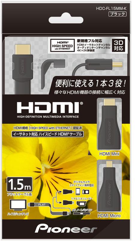 HDC-FL15MM-K