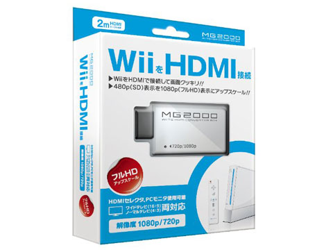 Wii TO HDMI CONVERTER BOX「MG2000」