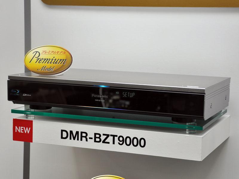 DMR-BZT9000