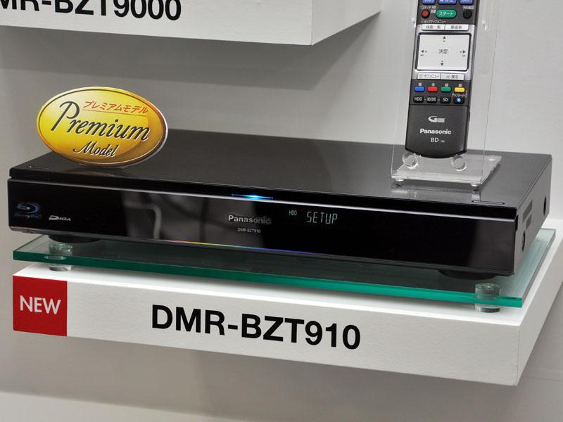 DMR-BZT910