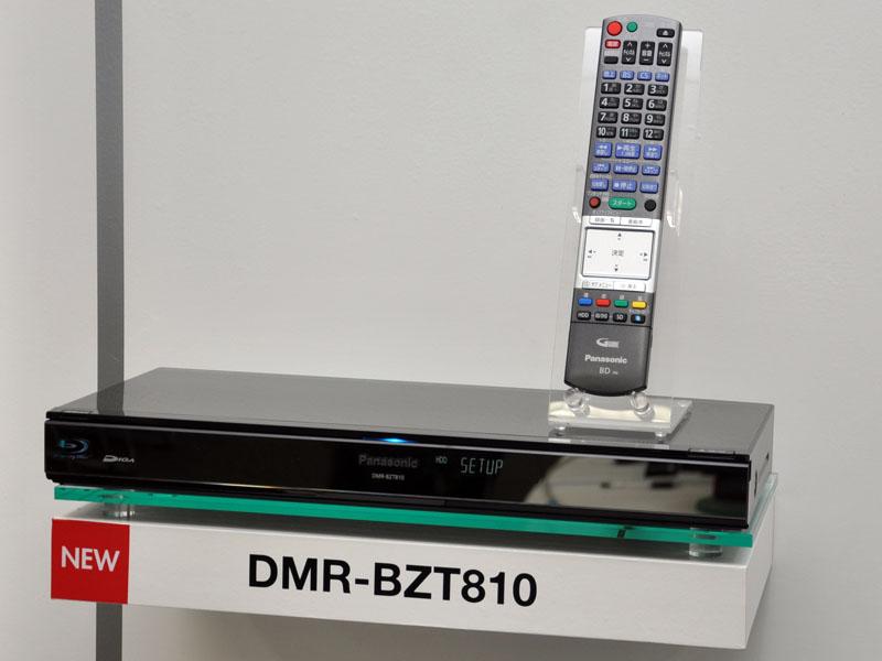 DMR-BZT810