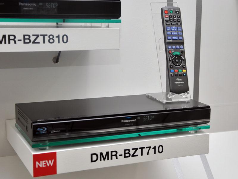 DMR-BZT710